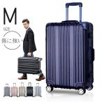 スーツケース キャリーケース アルミフレーム M サイズ 送料無料 TSAロック搭載 軽量 中型 4日〜7日用 Travelhouse 31172