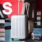 キャリーケース  機内持ち込み キャリーバッグ Sサイズ スーツケース1日〜3日用 小型 軽量 かわいい suitcase  HYX6075