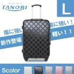 スーツケース Lサイズ キャリーバッグ キャリーケース かわいい 7日〜14日用  送料無料 大型 suitcase  HY6018の画像