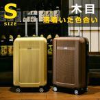 機内持ち込み スーツケース キャリーバッグ キャリーケース S サイズ 1日〜3日用 小型 超軽量 suitcase  旅行カバン HY6046 新作