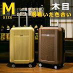 スーツケース キャリーバッグ キャリーケース  和風 M サイズ 4日〜7日用  中型  suitcase TANOBI HY6046 新作 値引き