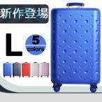 スーツケース キャリーバッグ キャリーケース Lサイズ 7泊〜10泊用 軽量 ファスナー TANOBI 人気 RSD-999 新作