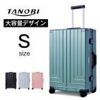 【9%OFFクーポン!】フレーム キャリーケース Sサイズ スーツケース キャリーバッグ 一年間保証  TSAロック 軽量 2日 3日 小型 suitcase 新作 RM18076