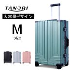Mサイズ スーツケース キャリーバッグ フレーム キャリーケースTSAロック搭載 一年間保証 中型 suitcase 新作 RM18076