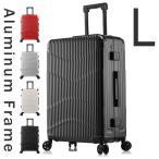 スーツケース  Lサイズ キャリーケース キャリーバッグ  フレーム TSAロック搭載 一年間保証 軽量 大型 suitcase T7102 新作登場