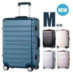 スーツケース 新作 キャリーバッグ キャリーケース M サイズ 4泊〜7泊用 軽量 アルミフレーム かわいい TSAロック 中型  T1980 値引き