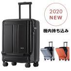 機内持込 SSサイズ スーツケース フロントオープン キャリーバッグ 旅行 TSAロック搭載   1〜3日用 小型  新作登場 suitcase Merax 17003 新作