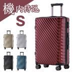 機内持込 Sサイズ スーツケース キャリーバッグ キャリーケース ファスナー 超軽量  小型  suitcase TSAロック搭載 Merax HYX6121