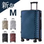 スーツケース キャリーバッグ  キャリーケース Mサイズ ファスナー 軽量 TSAロック搭載  4日 5日 6日 7日中型  suitcase  Merax HYX6121新作
