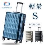 スーツケース キャリーケース キャリーバッグ Sサイズ かわいい TSAロック 一年間保証 新作 軽量 1日-3日 小型 suitcase Travelhouse T1991
