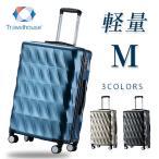 スーツケース キャリーケース キャリーバッグ Mサイズ かわいい TSAロック 一年間保証 新作 軽量 4日-7日 中型 suitcase Travelhouse T1991
