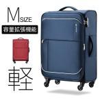 ソフトキャリーバッグ  Mサイズ ソフトキャリーケース超軽量  ソフトケース スーツケース  TSAロック搭載 4-7日宿泊 新作登場  suitcase Merax T1913