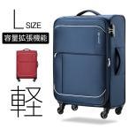 ソフトキャリーバッグ Lサイズ キャリーケース超軽量  スーツケース TSAロック搭載  7~14日宿泊 suitcase Merax T1913