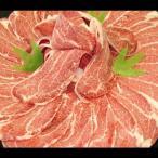 国産牛ほほ肉【ツラミ】スライス焼肉(300g入)