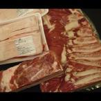 業務用 豚バラスライス【イタリア産・ドルチェポルコ】(1kg×15P)15kg 冷凍