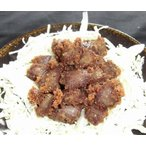 Ostrich Meat - ぶっちゃー手造り国産牛タンから揚げ(500g)