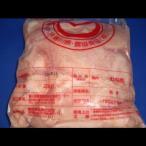 butcher_3002005