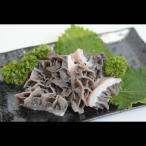 国産牛ハチノス【第2胃】(西日本産)カット(500g入)