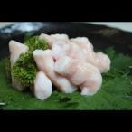 国産牛シロコロホルモン【丸腸】 (西日本産) (500g入) 冷凍パック