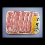 鴨モモスライス〔タイ産〕(500g)冷凍