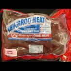 雅虎商城 - カンガルー肉(ロングフィレ)業務用(約500g)【豪州産】冷凍ブロック