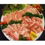 国産豚 盛り合わせ焼肉セット(1Kg)