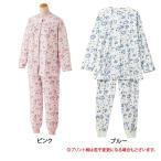 01803 フルオープンパジャマ 婦人  ピンク S