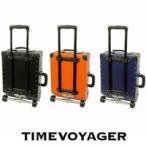キャリーバッグ TIMEVOYAGER Trolley タイムボイジャー トロリー スタンダードII 30L 機能的 ハンドメイド 天然素材