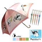 ショッピングマンハッタナーズ マンハッタナーズ 傘 雨傘 サイズ60cm 天空の旋律 KM-39L