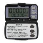 LINKSY リンクシー 取り付けやすく外れにくいクリップ式 時計・距離計・カロリー計付 歩数計 LH005B
