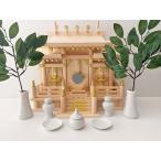 神棚 神具セット 屋根違い三社 神殿 特小