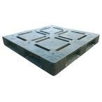 リサイクルプラスチックパレット 樹脂 RE1111-1 1100×1100【送料別途】