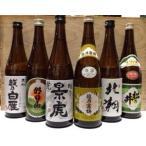 ショッピング日本酒 飲み比べセット 日本酒 飲み比べ セット 720ml×6本 日本酒 ギフト 新潟地酒 送料無料
