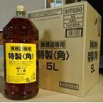 ウイスキー 業務用 サントリー 角 5L (5000ml×4本)