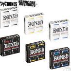 BONES ボーンズ Hardcore Bushings set スケートボード スケボー パーツ ブッシュ