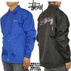 ショッピングstussy STUSSY ステューシー  コーチジャケット メンズ アウター 17SP Spring Coach Jacket