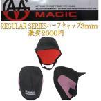 【激安1500円】 MAGIC マジック サーフキャップ ピンク 3mm ハーフキャップ NO40 サーフィン サーフボード サーフブーツ サーフキャップ 防寒