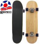サーフ スケボー スケートボード コンプリート Bamboo Bat Tail SurfSkate Limited Thruster2 32