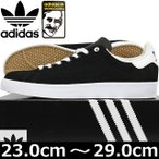 adidas アディダス スタンスミス SB Stan Smith Vulc シューズ スニーカー スケシュー スケートシューズ skateboarding スケボー スケートボード