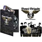 Blu-ray+DVD Version BONES BRIGADE ( ボーンズ ブリゲード ) AN AUTOBIOGRAPHY ( スケートボード スケボー パウェルペラルタ ボーンズ DVD アクセサリー )