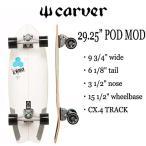 即納 カーバー スケートボード Carver スケボー Pod Mod  トラック F-CX4 Surf truck R-C2 サーフ スケート サーフィン