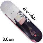 スケボー デッキ スケートボード CHOCOLATE チョコレートANDERSON MINIMALS DECK 8.0inch Kenny Anderson Model 老舗ブランド 板 ガール ブランドデッキ