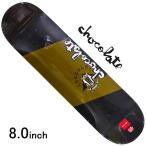 スケボー デッキ スケートボード CHOCOLATE チョコレートROBERTS SECRET SOCIETY DECK 8.0inch Chris Roberts Model 老舗ブランド 板 ガール ブランドデッキ
