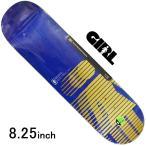 スケボー デッキ スケートボード GIRL ガールMALTO POP SECRET 8.25inch Sean Malto Model 老舗ブランド 板 チョコレート ブランドデッキ