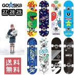送料無料 GO★SK8 ゴースケート  ゴースケ  コンプリート CAMO 28inch スケボー コンプリート スケートボード キッズ (A/B)