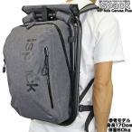 ショッピングパック ispack イスパック WP Neo Canvas Plus ブラック ネオキャンバスプラス 座れる リュック イス 防水 釣り スノーボード