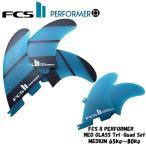 ショッピングポイント ポイント15倍 送料無料 正規取扱店  FCS2 サーフィン フィン Performer Neo Glass Tri-Quad Set Mサイズ 65kg-80kg