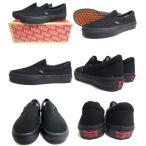 VANS バンズ Kids Classic Slip On Black/Black ヴァンズ スリッポン スニーカー 靴 シューズ キッズ 子供 チェッカー