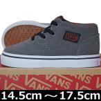 VANS ( バンズ ) Kids Half Cab ( Suede ) Gray/Buffalo (14.5-17.5cm) ( ばんず ヴァンズ スケートボード スケボー ハーフキャブ スエード キッズ 子供 靴 シュ