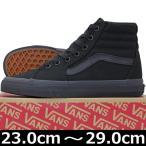 VANS バンズ  Sk8 Hi Canvas Black/Black/Black